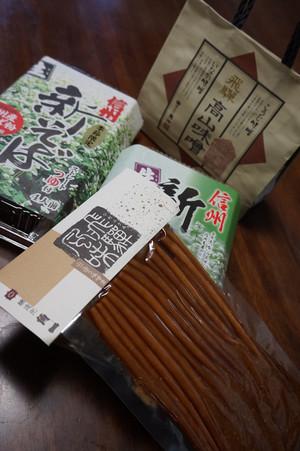 Takayama1_2