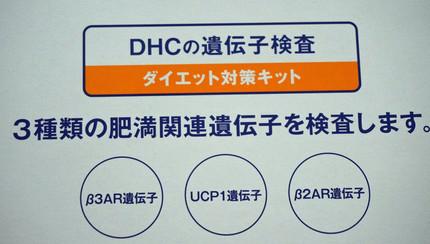 Dsc02534_2