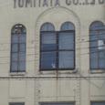 Tomitaya